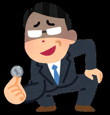 business_kaitataku.png