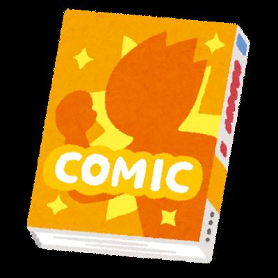 entertainment_comic (2).png
