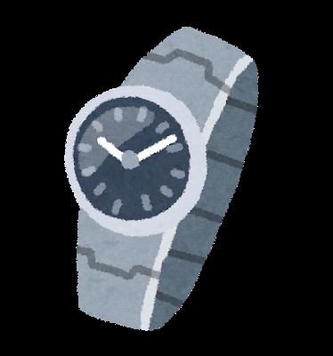 fashion_watch (1).png