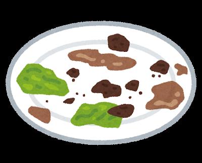 food_zanpan.png
