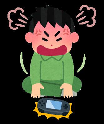 game_yatsuatari (8).png
