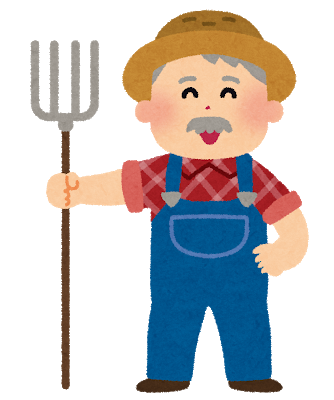 job_farmer_nouka.png