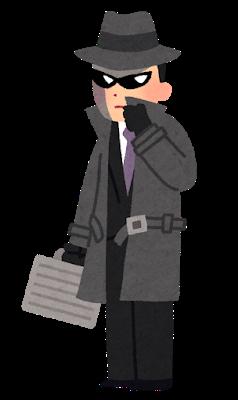 job_spy.png