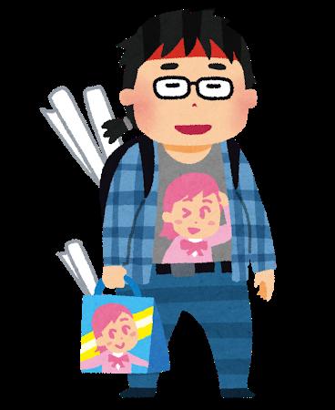 otaku (4).png
