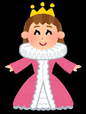 royal_princess (1).png
