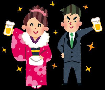 seijinshiki_beer.png