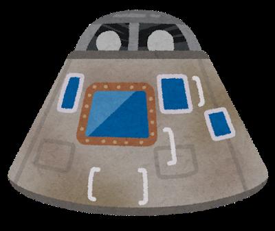space_kikansen.png