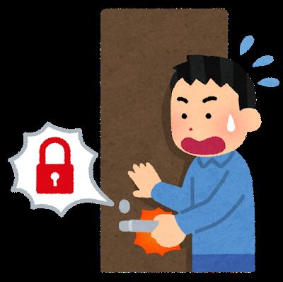 auto_lock_shimedashi_man.png
