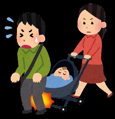 babycar_attack (2).png