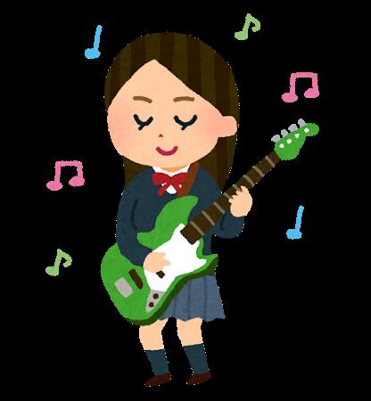 band_school_girl_base.png