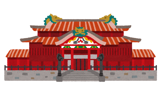building_syurijou (1).png