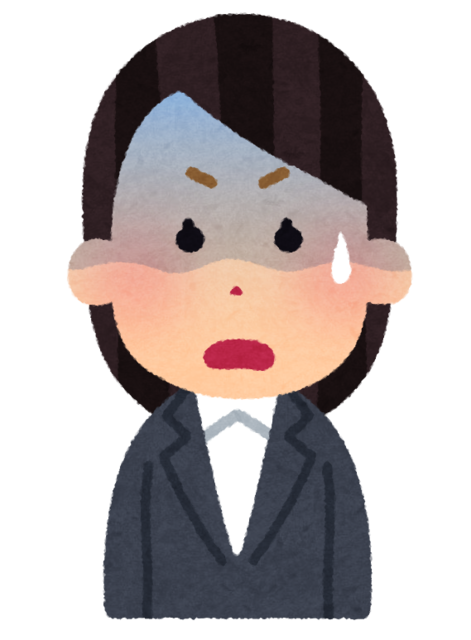 business_woman2_2_shock.png