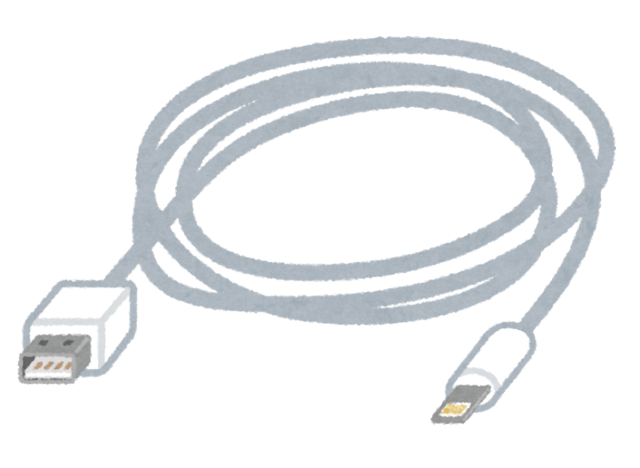 cable_lightning.png