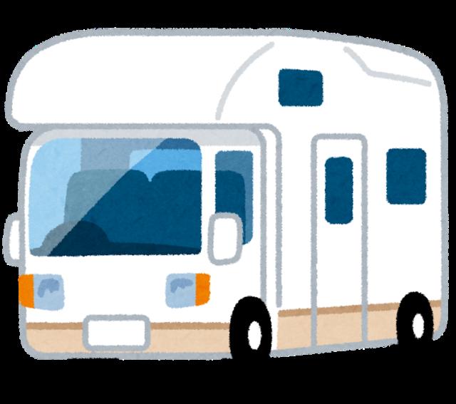 car_campingcar.png