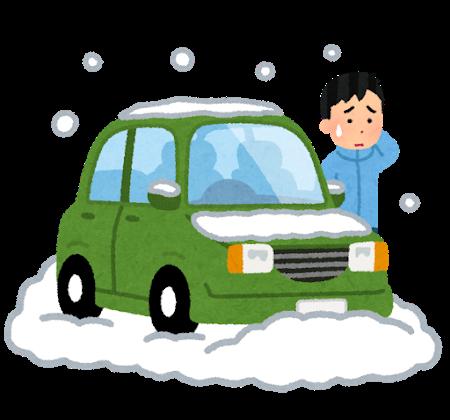 car_yuki_tachioujou_man.png
