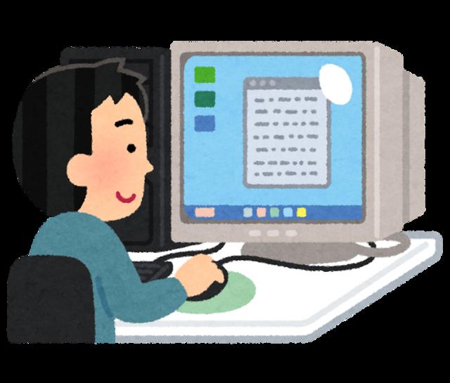 computer_crt_monitor_desktop.png