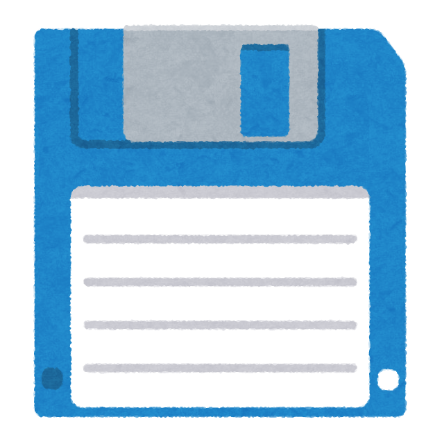 computer_floppy_disk.png
