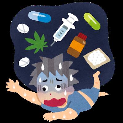 drug_yakubutsu_mayaku_ranyou (2).png