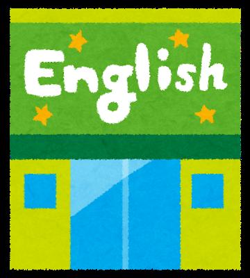 english_school.png