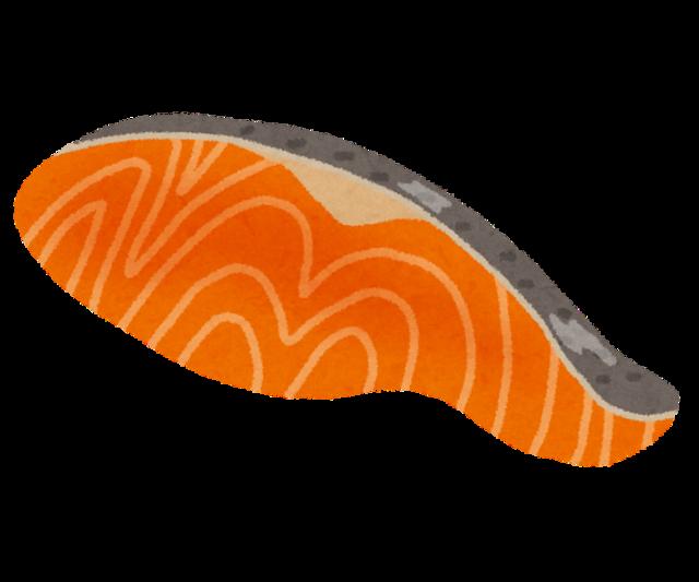 fish_sake_kirimi.png