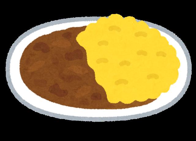 food_curryrice_saffron.png