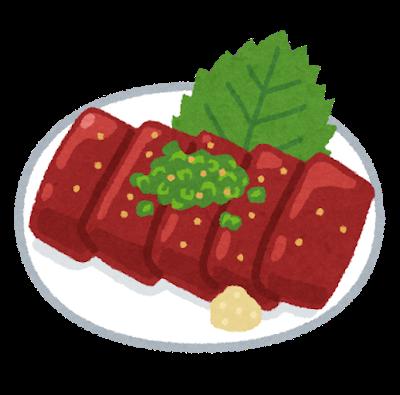 food_rebasashi_liver_sashimi.png