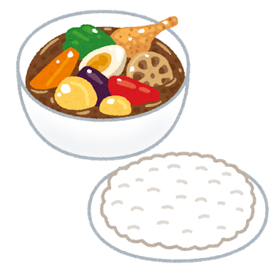 food_soup_curry.png