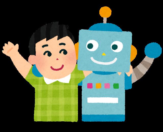 friends_robot.png