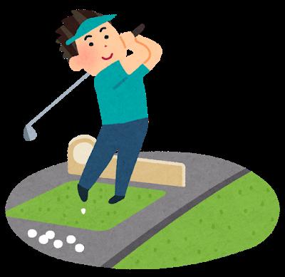golf_uchippanashi_man.png