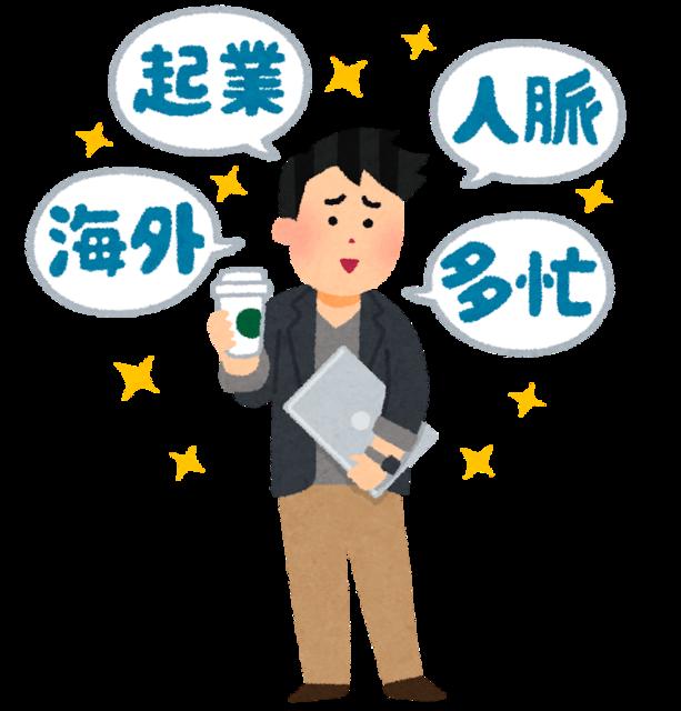 ishiki_takai (2).png
