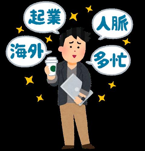 ishiki_takai (3).png