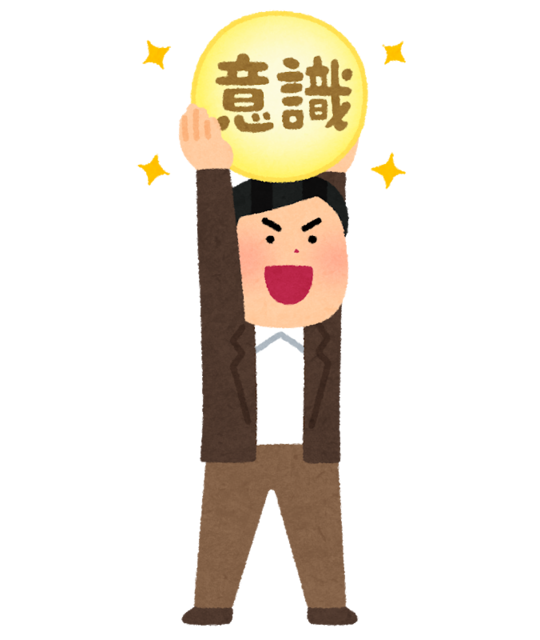 ishiki_takai_man.png