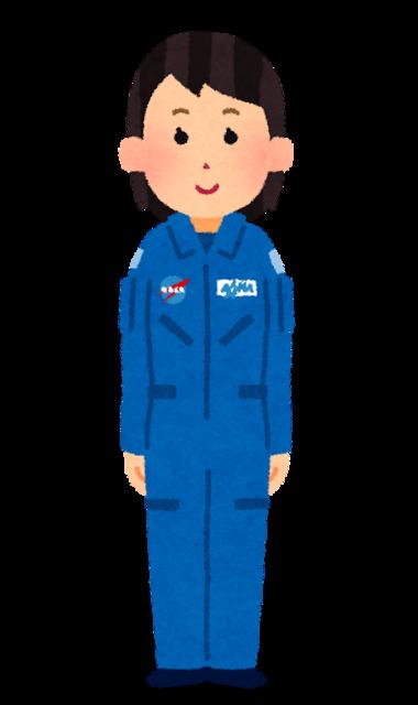job_space_jumpsuit_woman.png