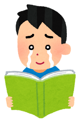 kandou_book_man_happy.png