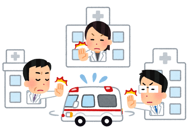 medical_kyukyu_taraimawashi.png
