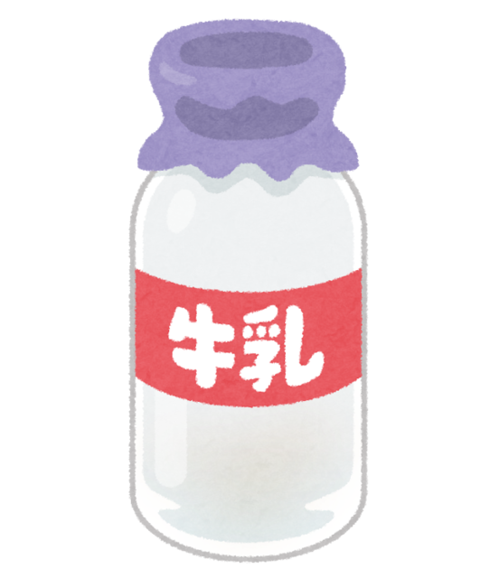 milk_bin.png