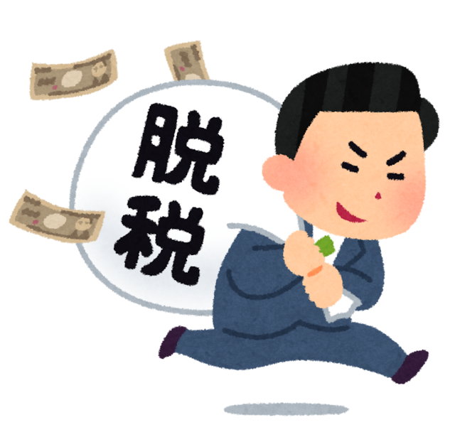 money_datsuzei (1).png