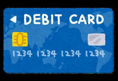 money_debit_card.png