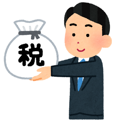 money_nouzei_man.png