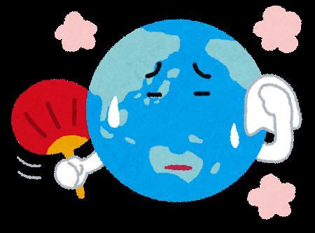 ondanka_earth.png