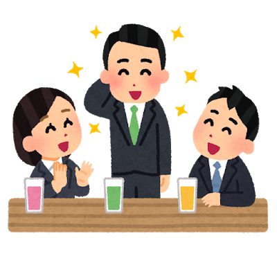 party_kansougeikai_business_man.png