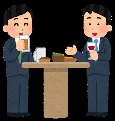 party_tachinomi_men.png