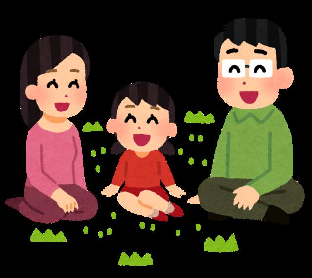picnic_shiba_family_girl.png