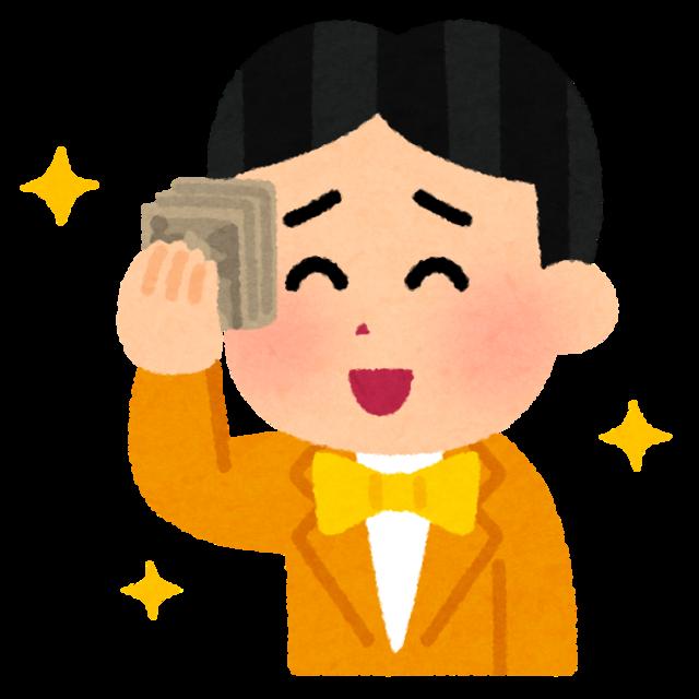 rmoney_rich_ase.png