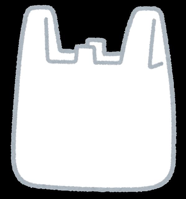 shopping_bag_rejibukuro_empty.png