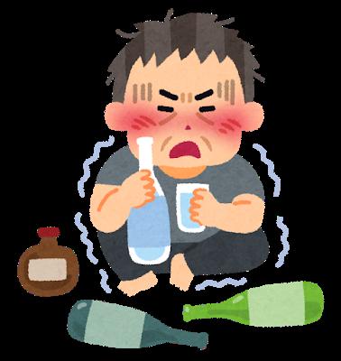 sick_alcohol_chudoku (1).png