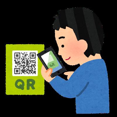 smartphone_qr_code_man.png