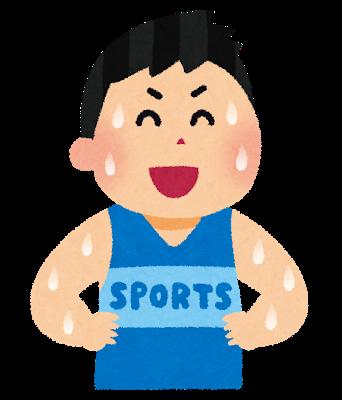 sports_man (1).png