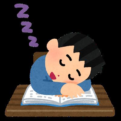 study_book_neochi_man.png
