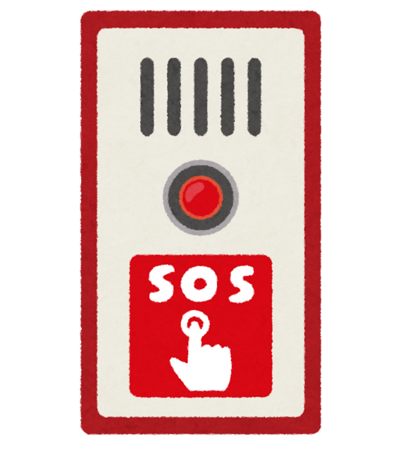 train_sos_button.png